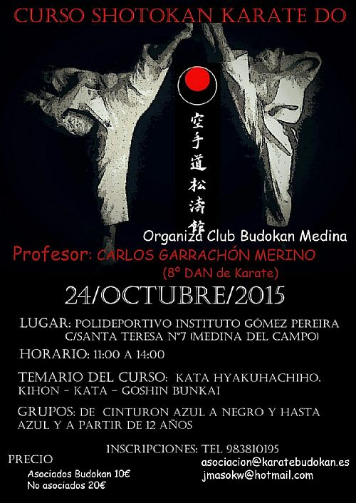 CURSO TECNICO SHOTOKAN KARATE DO- MAESTRO CARLOS GARRACHON
